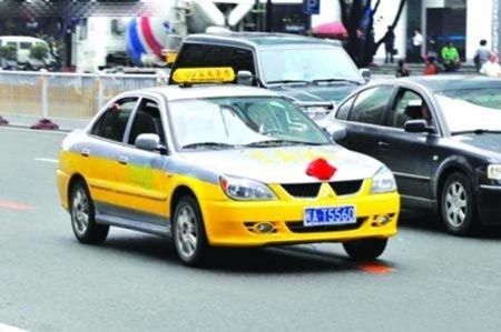 Yellow taxi car model 10