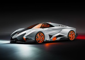 ". Lamborghini unveiled its new upcoming car ""Egoista"""