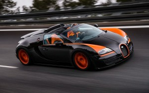 Most Expensive Cars in the World